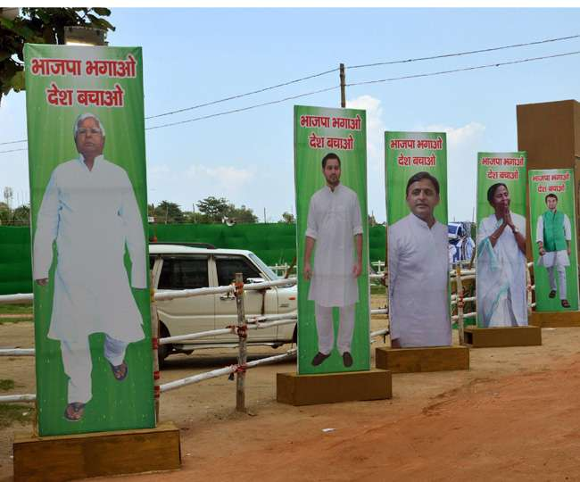 """Thousands of RJD workers and activists have reached Patna to attend party's """"BJP Bhagao, Desh Bachao"""" rally to be held at Gandhi Maidan today."""