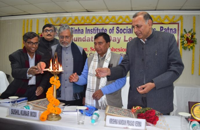 AN Sinha institute turns 60, people vow to turn it into 'centre of excellence'