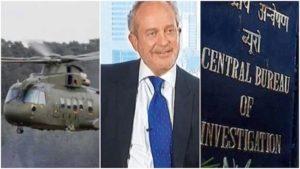 AgustaWestland chopper deal: Michel sent to five-day CBI custody