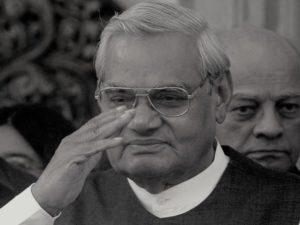 Former Indian Prime Minister Atal Bihari Vajpayee is no more