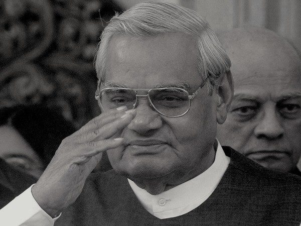 Former Indian Prime Minister Atal Bihari Vajpayee is no more