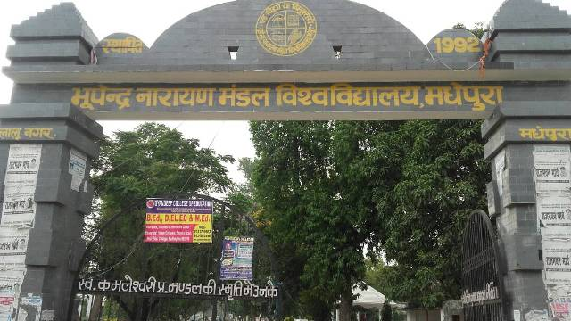 Bihar university arms its staffs with bamboo sticks to tackle rowdysim on the campus