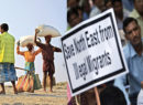 Assam outfit insists on detection of illegal migrants with 1951 cut-off year
