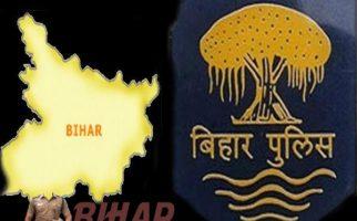 Bihar-police-vacancies