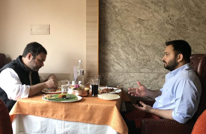 2013 Vs 2017: Why Rahul goes for lunch with 'tainted' Tejashwi?