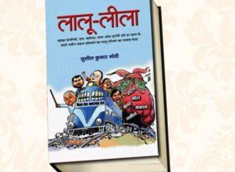 'Lalu Leela': How Junior Modi keeps Lalu alive, and also himself!