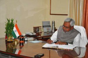 Acche Din! Nitish Kumar govt grants 30% hike in basic salary of Bihar lawmakers