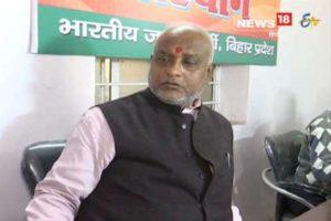 'Nitish Kumar ko bulane BJP gaya tha ki wo aa gaye?' asks Bihar BJP minister