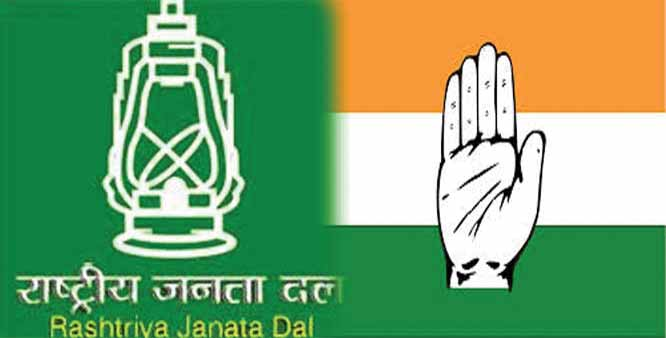 bengal polls, Congress, RJD, West Bengal elections, TMC, Mamata banerjee, Grand Alliance, AIMIM, Asaduddin Owaisi, 2020 bihar polls, bihar, bihar news