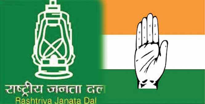 Grand Alliance, RJD, Congress, VIP, Left, NDA, Bihar polls, Bihar polls 2020, Bihar News