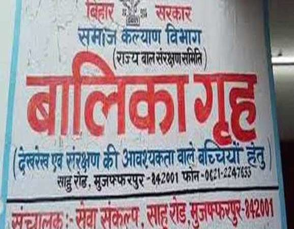 Hours before trial in Delhi court, key witnesses in Muzaffarpur care home go missing