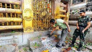Bodh Gaya serial blasts: All five convicted terrorists sentenced to life
