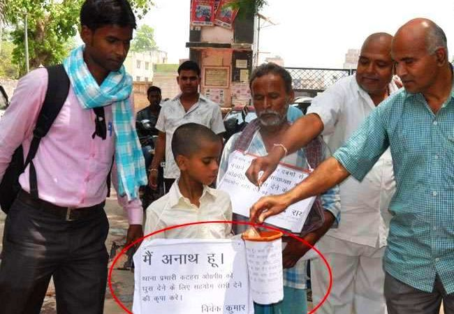 Orphan boy, 10, begs on Bihar streets to raise funds to be given as 'bribe' to police