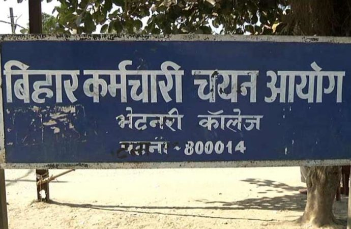 Bihar question paper leak scandal case transferred to the vigilance court