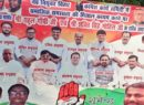 Congress poster highlighting castes of leaders earns ridicule