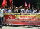 Cracks in Opp unity as Cong not invited at CPI-ML rally, others invited