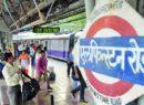 Mumbai Stampede: 15 people died, 20 seriously injured