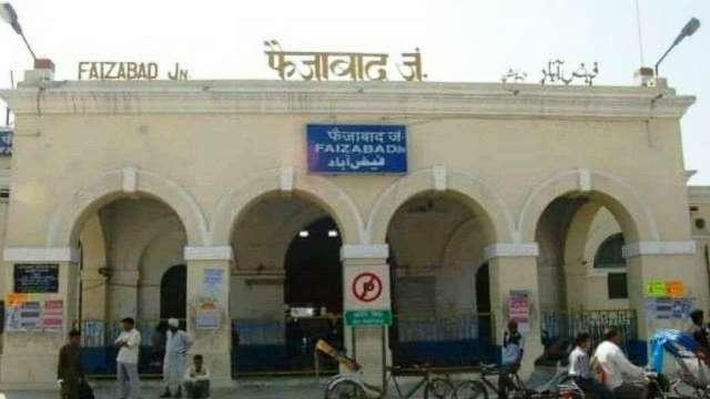 Ahead of 2019 LS polls, BJP govt renames UP's Faizabad district as Ayodhya