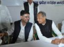Congress names Ashok Gehlot as Rajasthan's Chief Minister, Pilot to be his Deputy