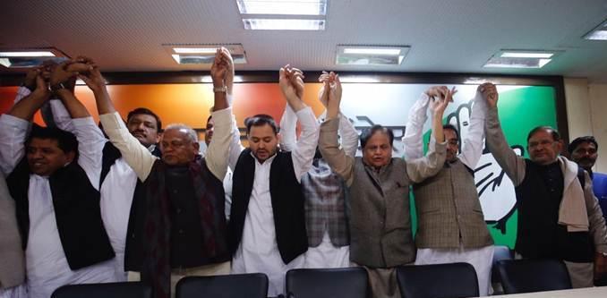 Mahagathbandhan, Grand Alliance, Bihar, Jitan Ram Manjhi, Upendra Kushwaha, Bihar plitics, Bihar news