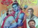 Poster politics: Congress uses Hanuman to train gun at BJP