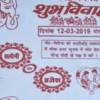 Bihar villager asks guests to vote for Modi as daughter's 'wedding gift'