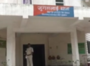 Ghost fear leaves this Indian police station literally 'deserted' after darkness