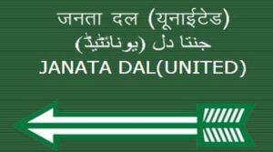 Nitish Kumar faction entitled to use JD-U's 'arrow' poll symbol, rules EC