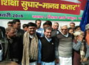 RLSP not the slave of BJP, says Nagmani as trouble deepens in Bihar NDA
