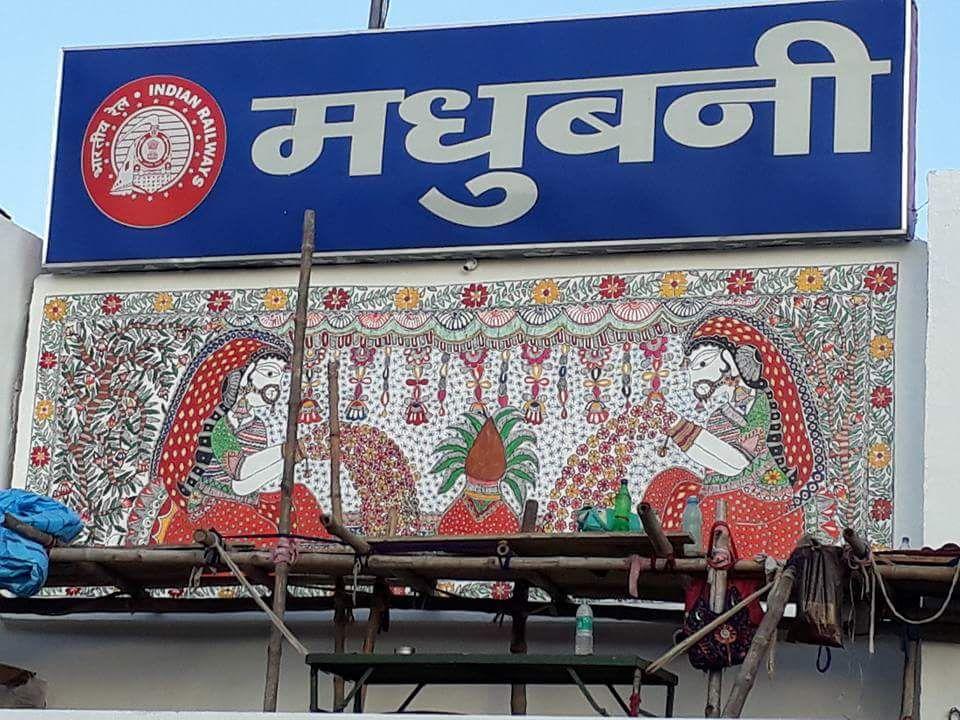 ontest turns interesting in Bihar's 'art capital' as two top Muslim leaders revolt