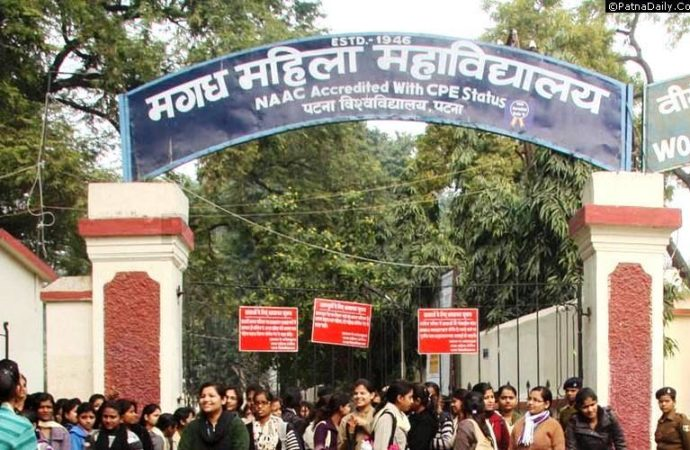 All for discipline: Bihar college bans leggings, jeans for girls