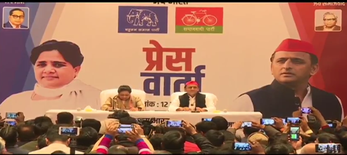 Arch-rivals SP and BSP forge alliance for LS polls in UP, to contest 38 seats each