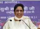 Mayawati has to deposit money spent on her statues, party symbol : Supreme Court