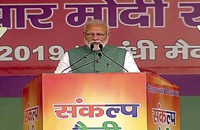 Opposition conspiring to remove me from power, says PM Modi at Patna rally