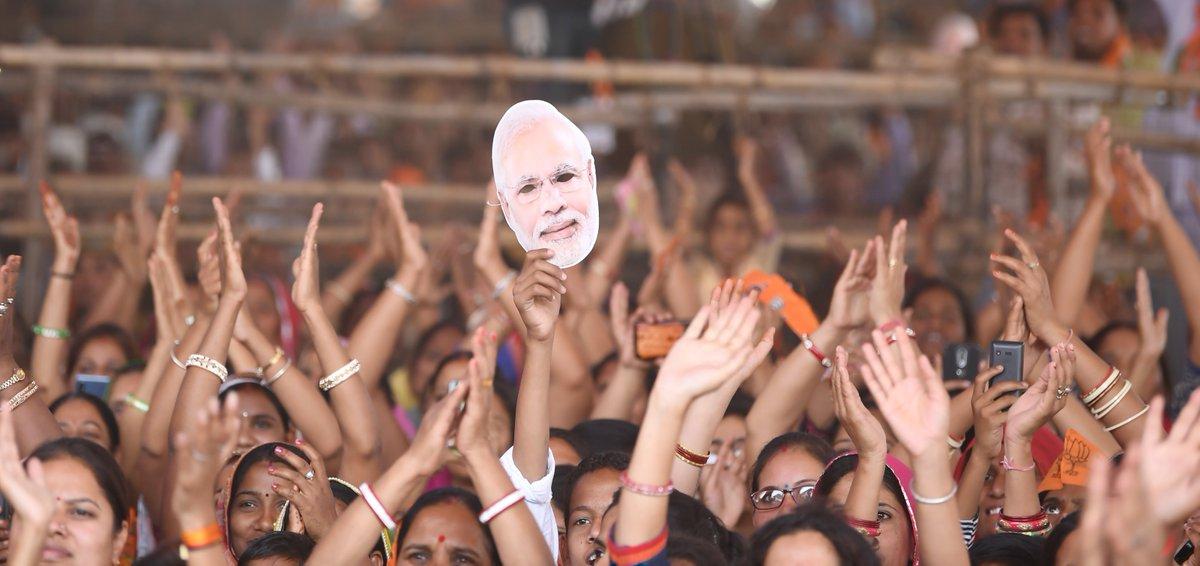 Lalu's lantern gets extinguished under Modi's 'tsuNaMo' as NDA wins 39 out of 40 LS seats in Bihar