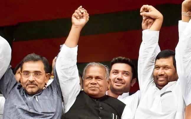 Twist in Bihar politics: NDA 'disintegrating' slowly ahead of 2019 LS polls