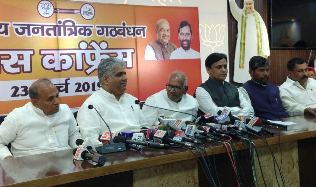 NDA Jharkhand, NDA crumbles in Jharkhand, NDA jharkhand elections, NDA Jharkhand JDU LJP AJSU