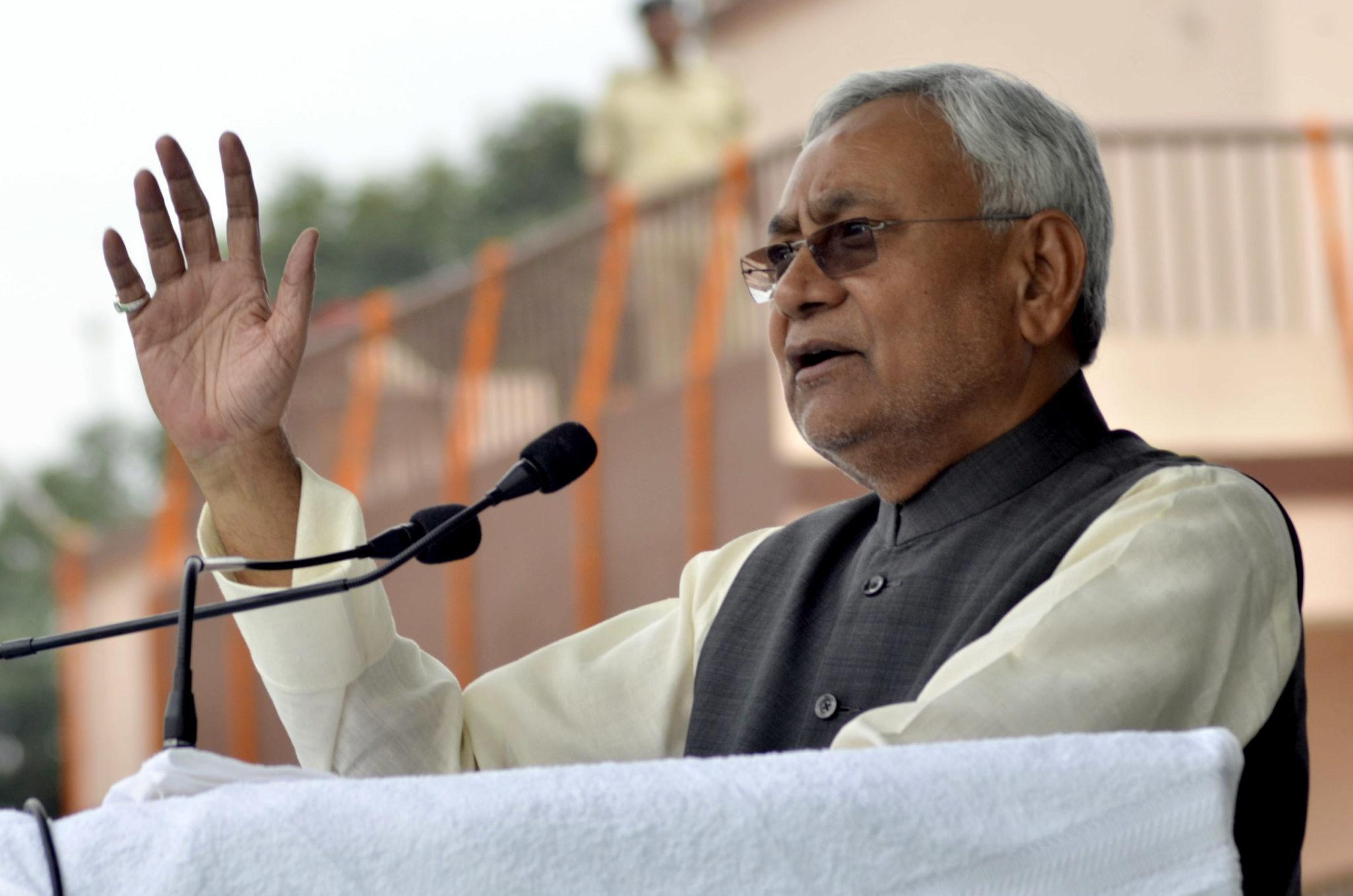 special status, Bihar special status, JDU, caste census, Patna University, Nitish KUmar, JDU, Bihar News