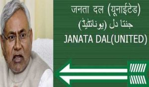 JD-U protests Bhagwat's demand for Ram temple construction through law