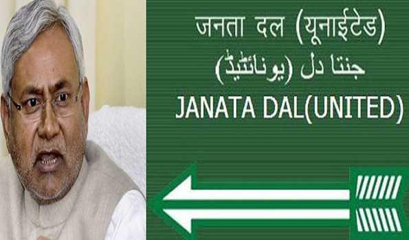 JD-U legislator says government 'helpless' before land mafias, resigns