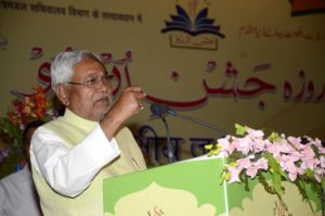 Urdu not confined to particular religion, to be taught in every Bihar school: Nitish Kumar