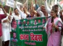 Opposition stages angry protest in Bihar against demonetisation
