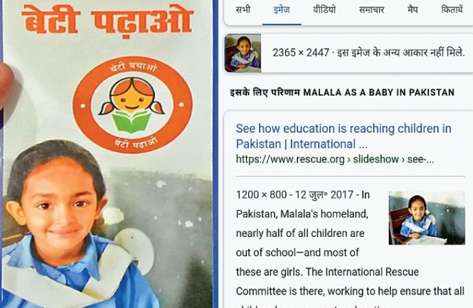 Controversy as Pakistani girl made 'brand ambassador' of cleanliness campaign in Bihar