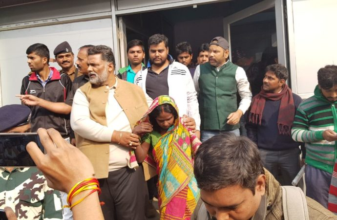 Woman held hostage by Bihar hospital for not paying medical bills rescued by Pappu Yadav