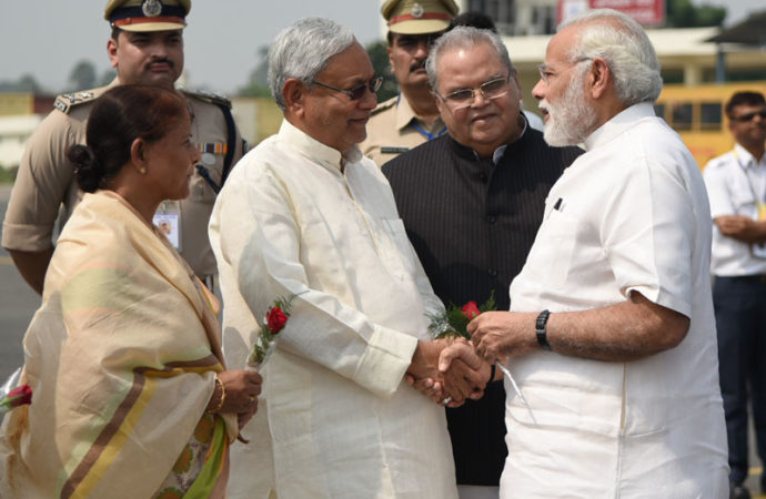 Wish to see Bihar among India's developed states by 2022: PM Modi