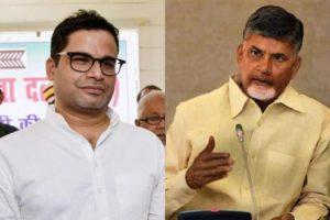 Andhra CM Naidu calls PK 'Bihari dacoit' as poll pitch turns bitterer