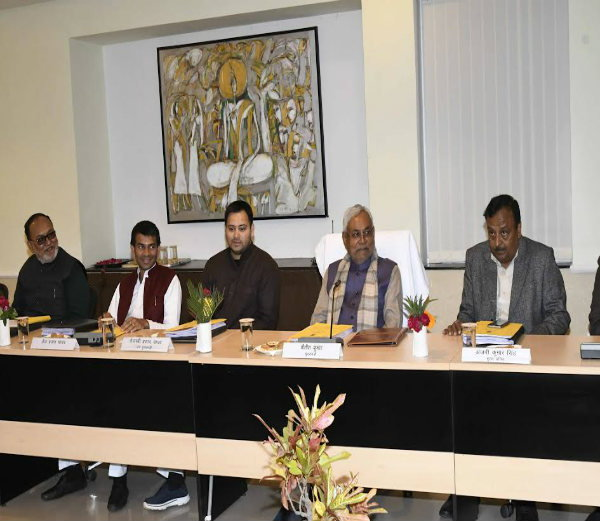 Cabinet Meeting In Nitish Kumar S Home District Decides To Set Up It