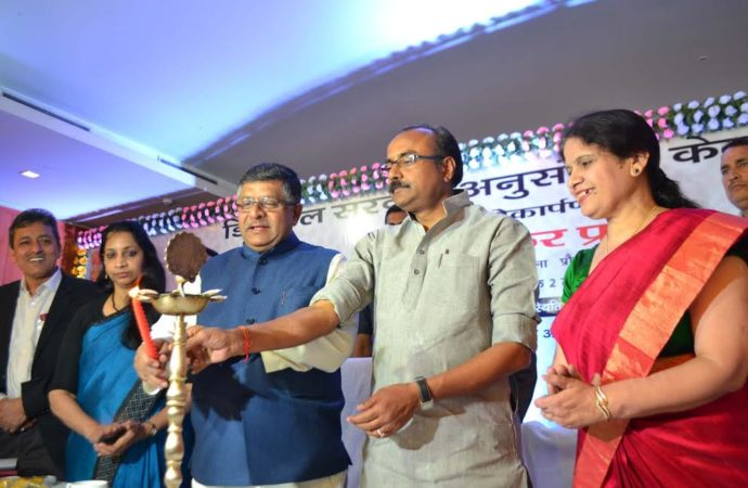 Digital Research Centre launched in Patna to improve service delivery to the common man