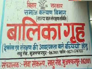 Shocking! NGOs turn into centres of 'sex abuse' in Bihar