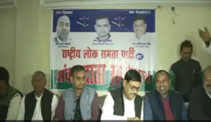 Setback for Kushwaha as RLSP splits, all three MLAs announce to stay with NDA